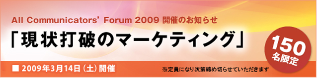 2009title[2].jpg